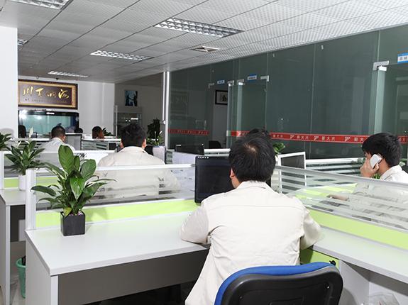 新大兴办公室